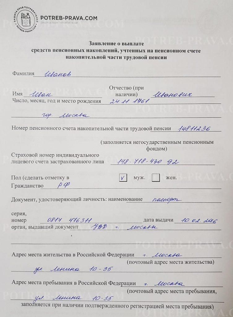 Документы для получения эцп для юр лиц