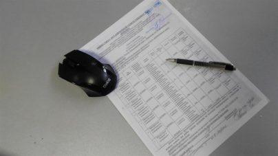 Образец приказа о возложении обязанностей на время отпуска