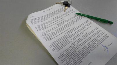 Образец приказа на отпуск без сохранения заработной платы