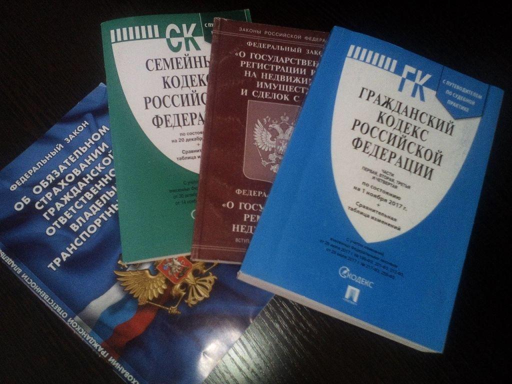 Договор дарения квартиры. Как заключить договор дарения доли в кварире. Нотариус Савченко Наталья Борисовна.