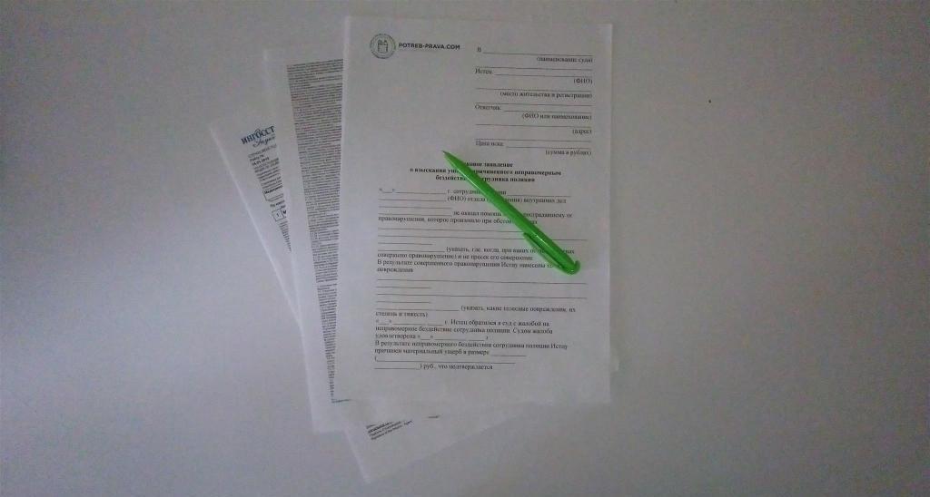 Кто подписывает приказ об увольнении сотрудника