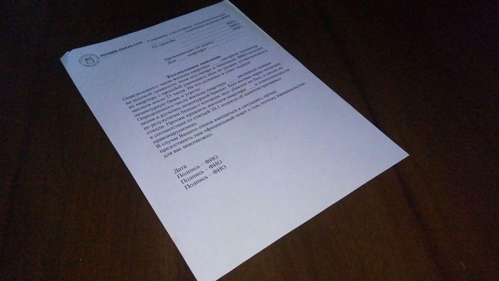 Как правильно писать справки по кадрам что человек работал в организации