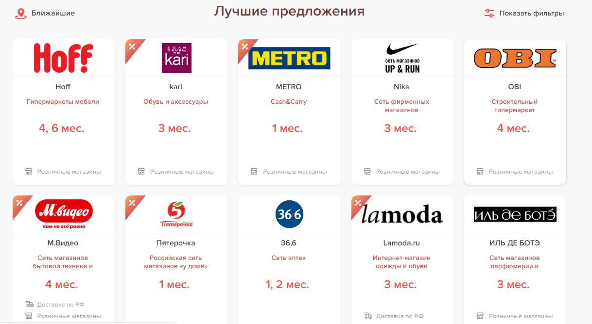 Получить кредит онлайн в Совкомбанке быстро, удобно, выгодно