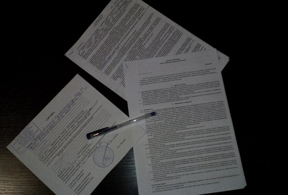 Претензия по гарантийному письму образец