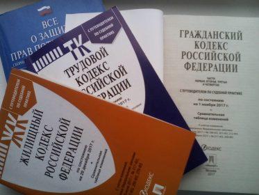 Жалоба в Прокуратуру города Москвы онлайн