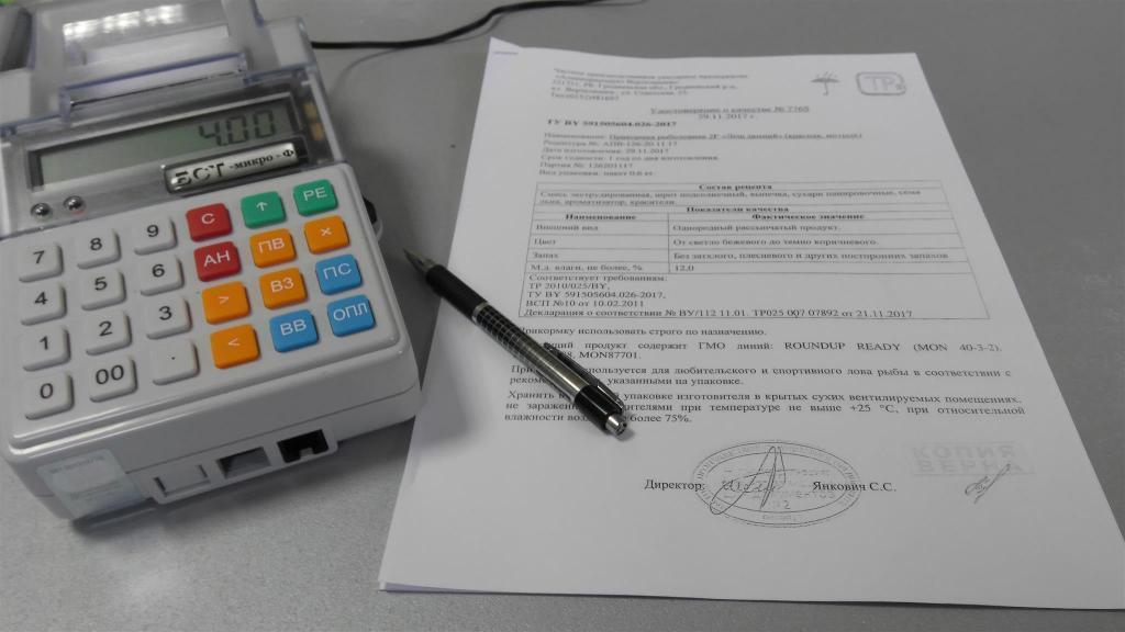 Переход с УСН на ОСНО в 2019 году (пошаговая инструкция, срок подачи заявления)