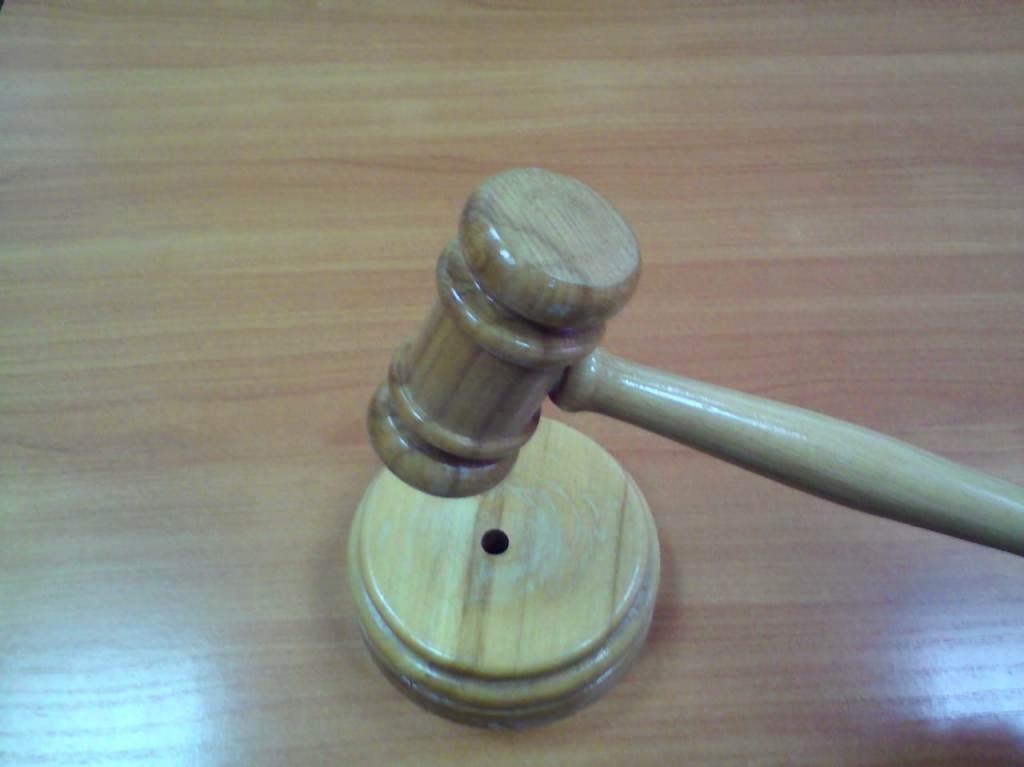 Сроки обжалования постановления суда по административному делу