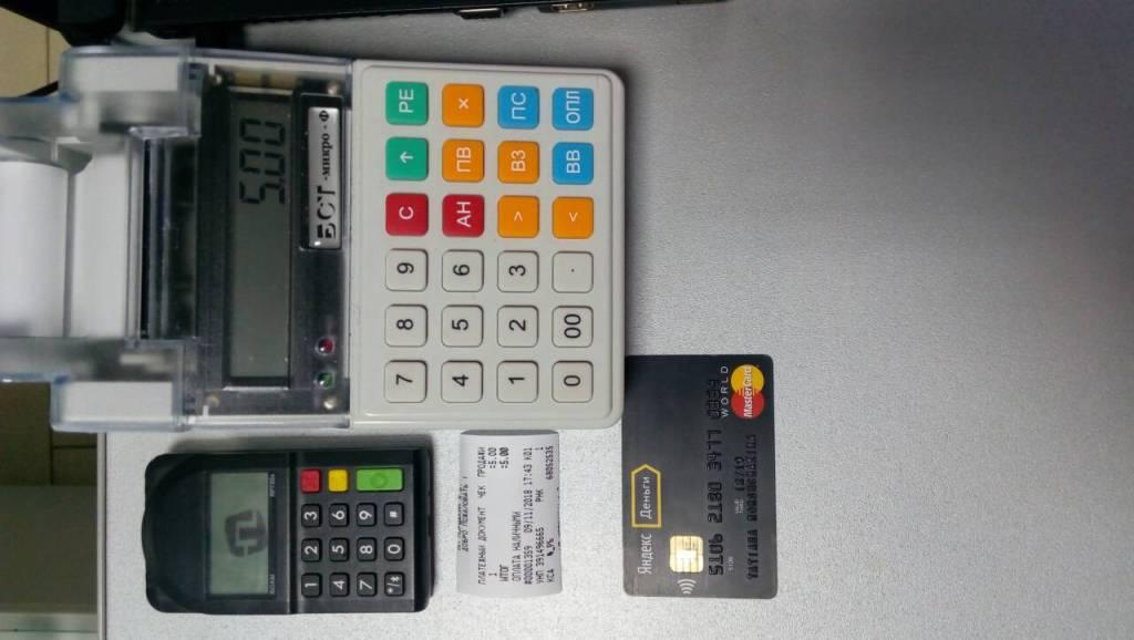 Каким образом производиться возврат по кредитным картам