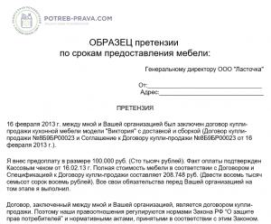 Точка займа смоленск онлайн заявка