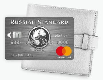 RSB 360x280 - Как узнать есть ли долги в банке русский стандарт