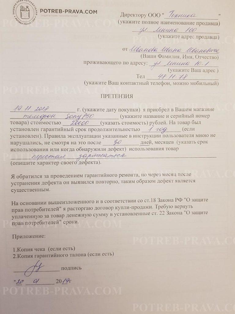 20 Жк кировского района