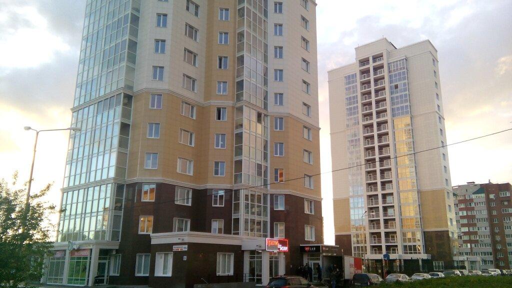 Порядок тишины по законодательству РФ в многоквартирном доме