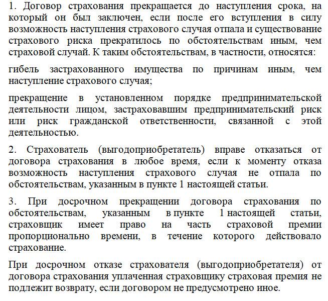 Онлайн кредиты в казахстане онлайн решение