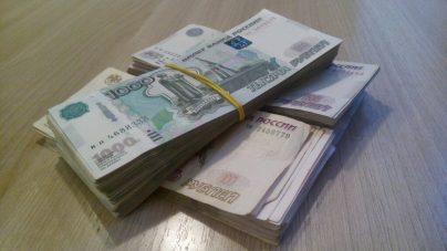 Изображение - Досрочное погашение кредита в сбербанке возврат процентов up-14-404x227