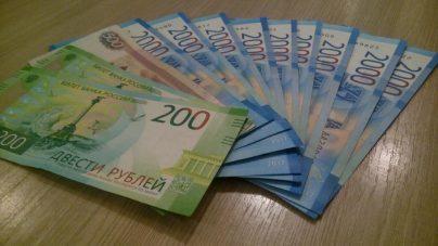 Изображение - Сколько окладов может выплатить работодатель при сокращении в 2019-2020 году ng-10-404x227