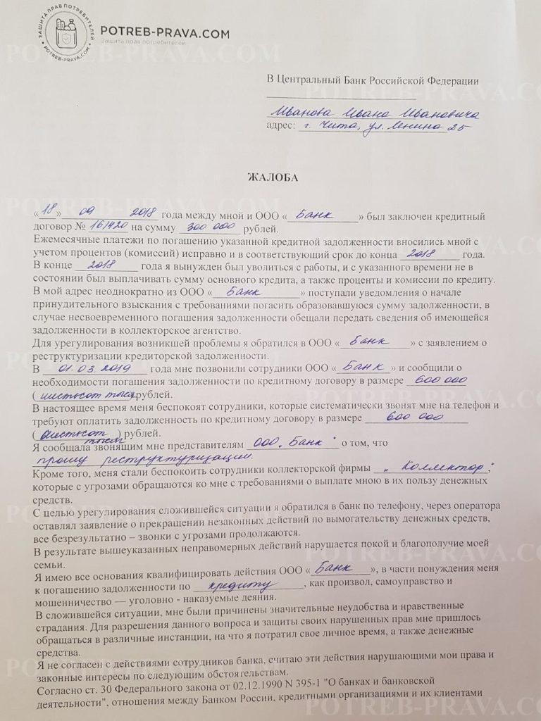 Документы для продажи квартиры за наличный расчет
