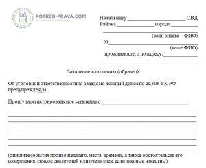 Какие документы нужны для продажи квартиры пошаговая инструкция 2020