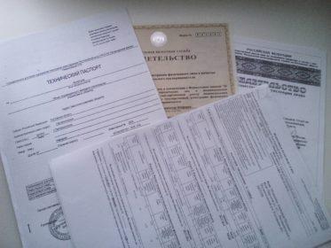 Как снять машину с учета без машины и документов?