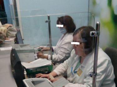 Халатность врачей: статья УК РФ