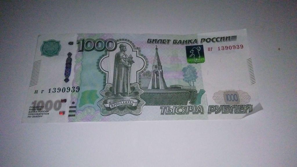 Прибвка к пенсии 1000 рублей в 2019 году: кому полагается