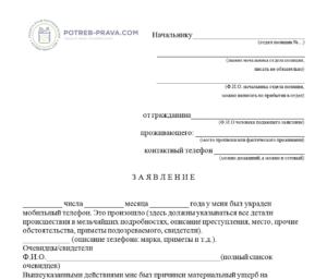 Образец заполненной санитарной книжки дерматовенерологом
