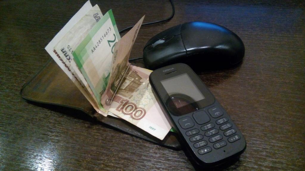 росденьги оплатить займ онлайн через личный кабинет
