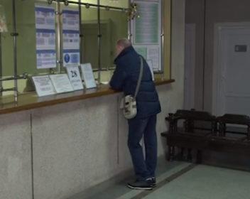 Может ли пенсионер встать на биржу труда?
