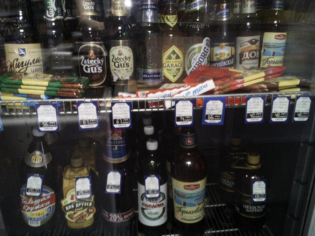 Закон рф о запрете распития спиртных напитков несовершеннолетними