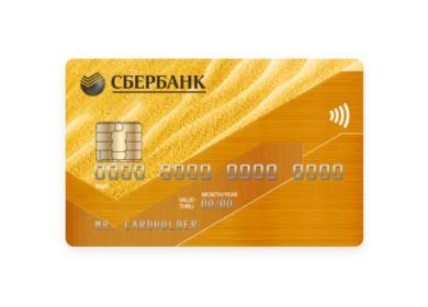 плюсы и минусы кредитной карты сбербанка аэрофлот
