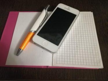 Изображение - Как подключить мобильный банк промсвязьбанка 4U02rrvxdnE-373x280
