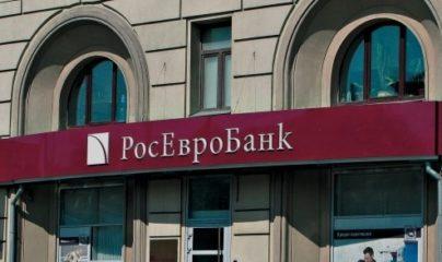 Изображение - Банки-партнеры росевробанка для снятия денег без комиссии 4_laserstil_2-404x240