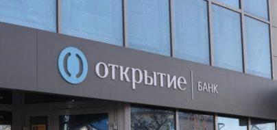 Изображение - Номер телефона горячей линии банка открытие Bank-Otkrytie-1024x648-404x190