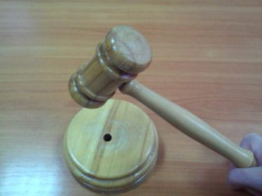Порядок обращения с ходатайством о помиловании осужденных