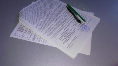 Возврат налогового вычета за лечение: документы