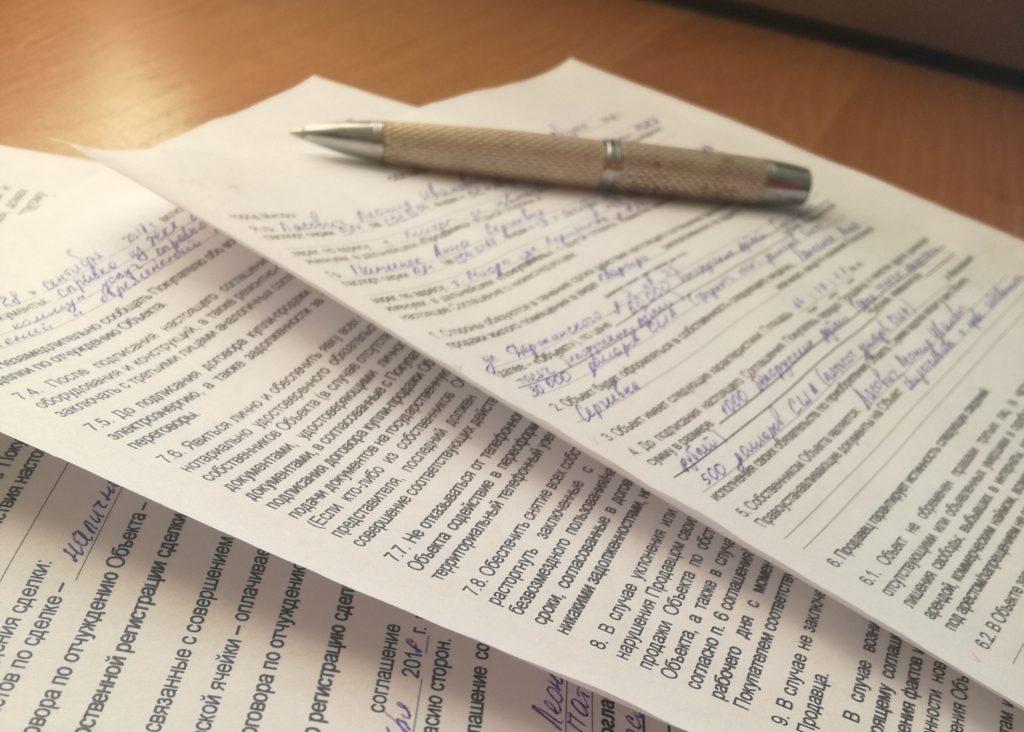 Истечение срока действия договора как уволить