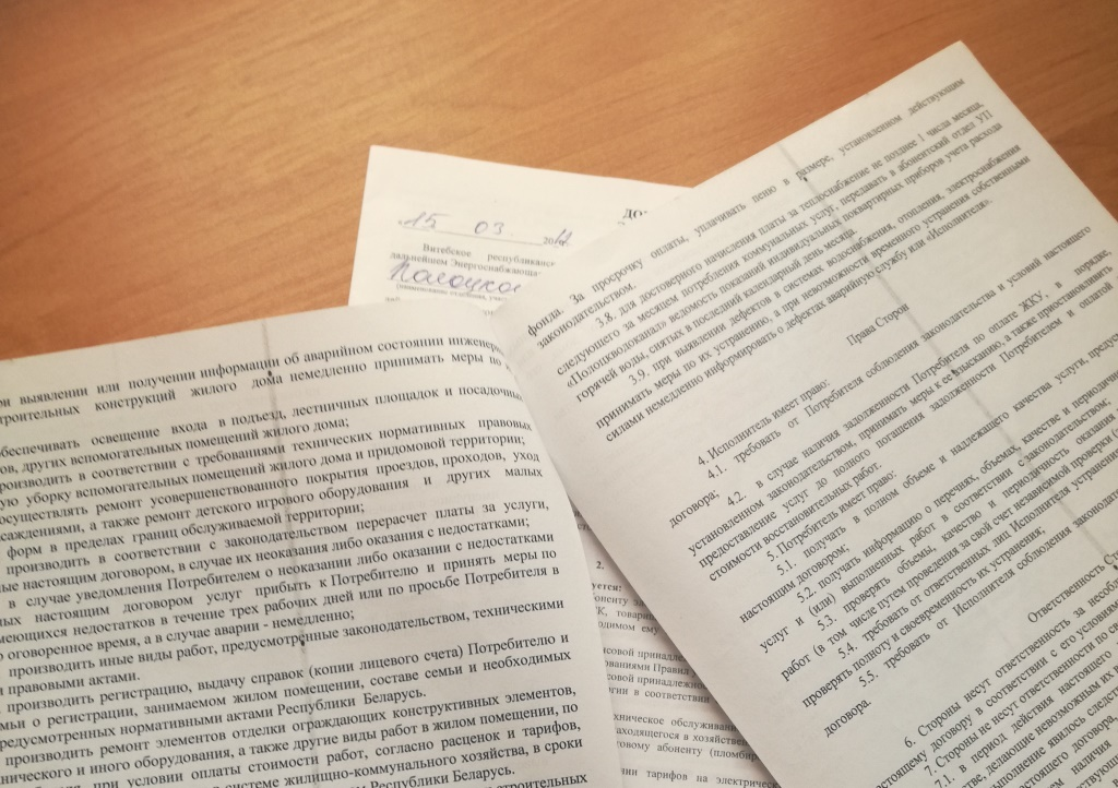 Увольнение по соглашению сторон образцы документов