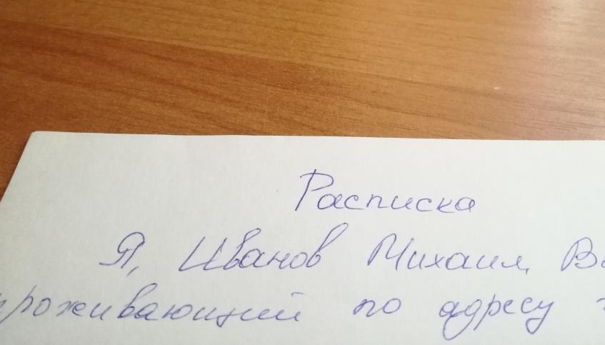 Образец расписки о получении алиментов на ребенка: как правильно написать, образец
