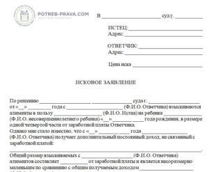 Единовременная выплата за 2 ребенка в городе краснодар