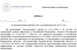 Какой районный коэффициент у пенсионеров томска