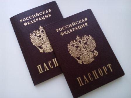 Замена паспорта в 45 лет в 2019 году
