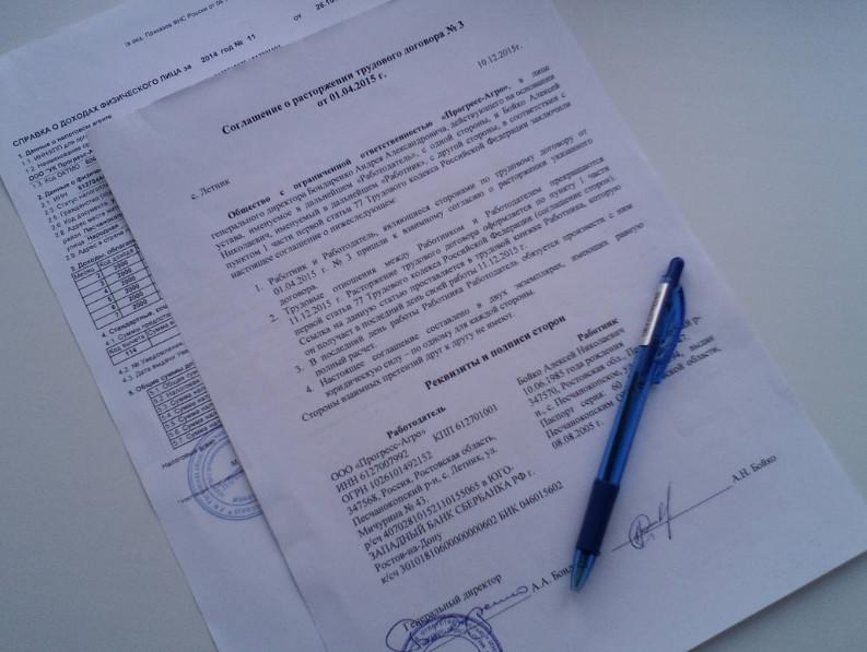 юридические консультации исковое заявление
