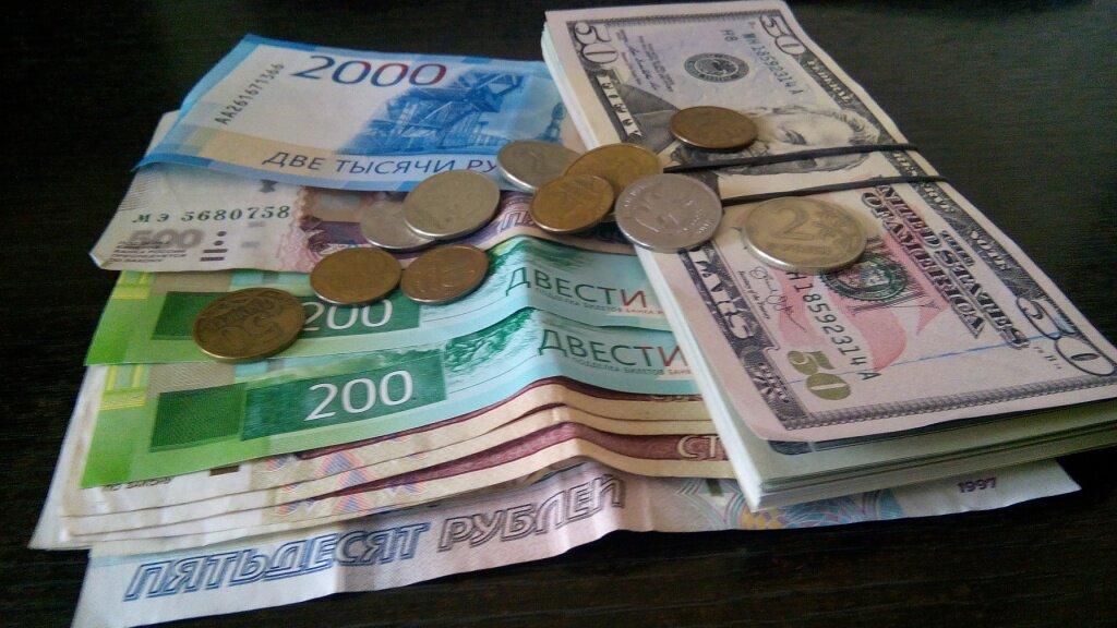 заплатить налог через онлайн банк
