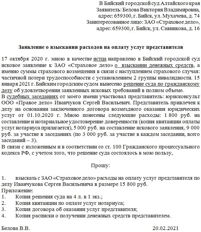 Смешанный договор поставки материалов и оборудования монтажных работ образец