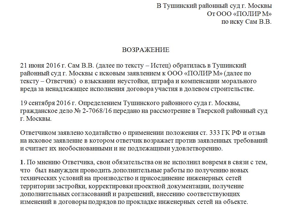 Какие документы отправляются об отказе от гражданства азербайджана несовершеннолетних детей о