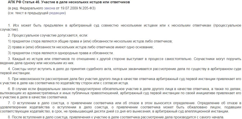 хоррор карты на майнкрафт 1.13.2 на русском языке