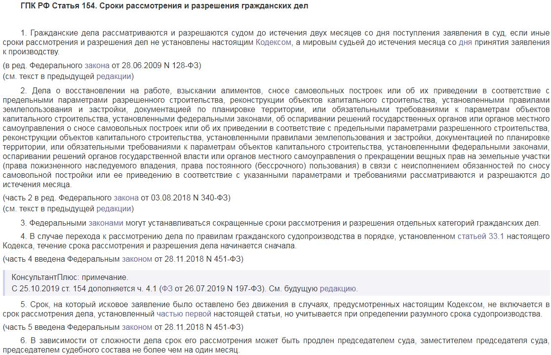 россельхозбанк димитровград кредиты