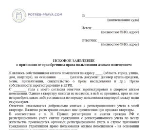 Статья 151 ук украины